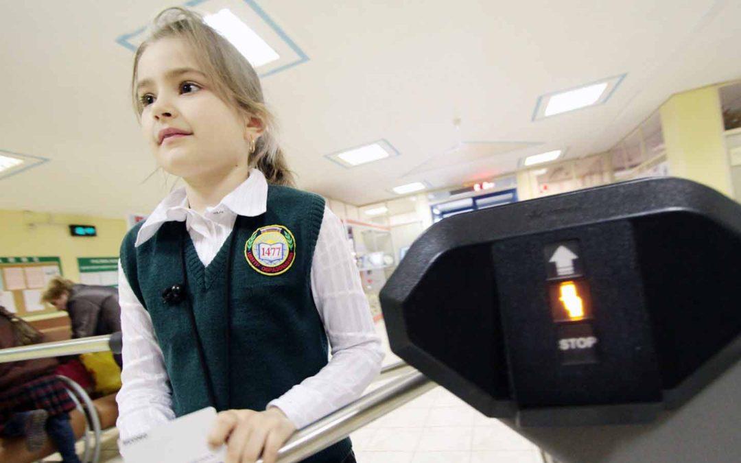 Системы безопасности в школах